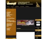 มังคละวุฒิ - mangkara.com