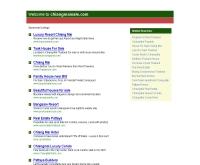 อสังหาริมทรัพย์ของคนเชียงใหม่ - chiangmaisale.com