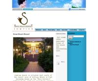 สว่างบีช รีสอร์ท - swanbeachpattaya.com