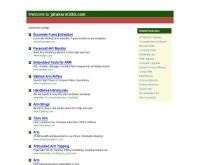 จตุคาม333 - jatukarm333.com