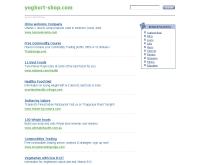 โยเกิร์ตช็อป - yoghurt-shop.com
