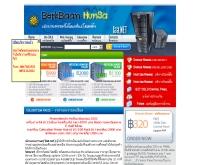 เบิกบานหรรษา - berkbaan.com