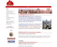 บริษัท เค.พี. บิลด์ดิ้ง ออดิท จำกัด - kpbuildingaudit.com