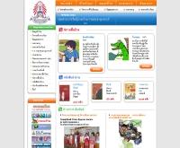 กลุ่มสาระการเรียนรู้ภาษาไทย โรงเรียนราชประชานุเคราะห์30 - school.obec.go.th/thai_rajpracha30