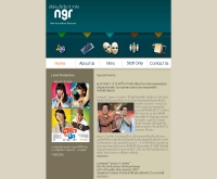 บริษัท เอ็นจีอาร์ จำกัด - ngrcompany.com