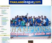ไทยแลนด์ลีก - thailandleague.com