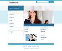 ขงเบ้ง - kongbeng.net