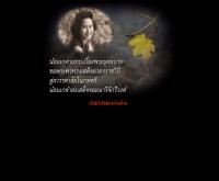 ศาลาไหมไทย - salamaithai.com