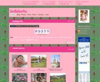 นที - knatee.multiply.com
