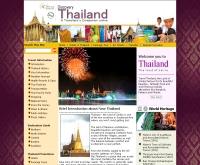 ไทย-ทัวร์ริซึม - thai-tourism.com