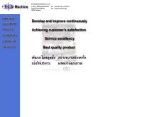 บริษัท พีซีเอส เครื่องจักร (ประเทศไทย) จำกัด - pcsmachinethailand.com