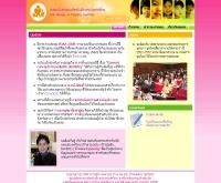 ชมรมทันตกรรมสำหรับเด็กแห่งประเทศไทย - tspd.org
