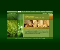 ห้างหุ้นส่วนจำกัด สุรินทร์สหพืชผล  - surinrice.net