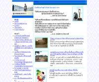 สุรเจต - surajet.com