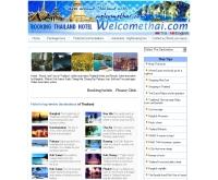 เวลคัมไทย - welcomethai.net