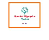 สเปเชียลโอลิมปิค ประเทศไทย - specialolympicsthai.com