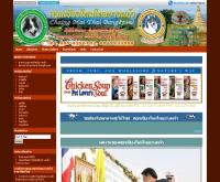 คอกเชียงใหม่ไทยบางแก้ว - cmthaibangkaew.com