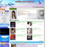 สถานีวิทยุ อสมท จังหวัดพะเยา - mcot9725.com