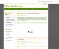 โปรแกรมบัญชี - softwarebunchee.com