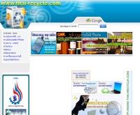 บริษัท โชคเกียงขจร จำกัด - thai-recycle.com