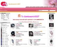 แกมโบวอช2007 - gambowatch2007.tarad.com