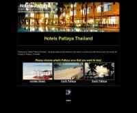 โฮเต็ลพัทยา - hotels-pattaya.org