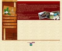 โรงแรม นาข่าบุรี รีสอร์ท - nakhaburi.com