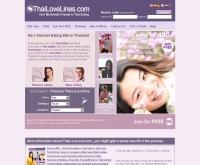 ไทยเลิฟไลน์ ดอท คอม - thailovelines.com