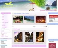 โฮเต็ลทราเวลบีช - hoteltravelbeach.com