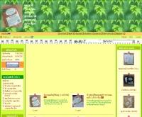 เนเจอร์โซน - naturezoneathome.com
