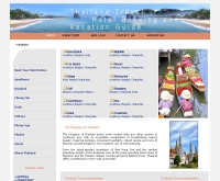 ไทยแลนด์ไซต์ - thailandsite.net