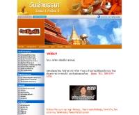 หม้อยา - thaipeaceful.com