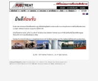 บริษัท ฟิวเอลทรีท (ไทยแลนด์) จำกัด - fueltreat.co.th