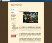 วัฒนธรรมไทย - thaiculture-sawasdee.blogspot.com