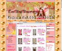 ทูบีเบอร์รี่ - tobeberry.com