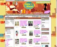 ชิคโคลเซ็ท - chickloset.com