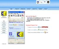 แคททูบีเอ - 2bbaa.com