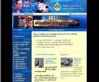 กฎหมาย - skidlaw.com