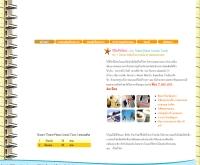 ธนาเพลส คอนโดทาวน์3 - thanaplace.com