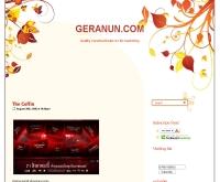 บล็อกของกีระนันท์ - geranun.com