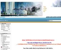 ไทย พาสท เทรดดิ้ง - thaifasttrading.com