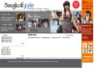 บางกอกสไตล์ - bangkokstyle.com