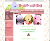 แวรี่เบอร์รี่ช็อป - veryberryshop.com