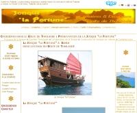 ฟอร์จูน จังค์ โบท - jonque-fortune.com