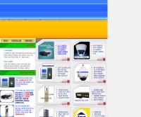 บริษัท ยู ซัพลาย แอนด์ คอมมูนิเคชั่น จำกัด - u-supply.net
