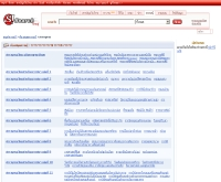 สนุก! ความรู้ : สารานุกรม - guru.sanook.com/encyopedia/index.php?sname=���ҹء��