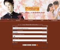 บี้แฟนคลับ - bie-fanclub.com