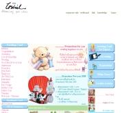 บริษัท คอร์เดียลครีเอทีฟ จำกัด - cordialcard.com
