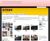โอโดซ่า - odoza.com