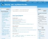 ค่ายลานเกียร์ - aruj.org